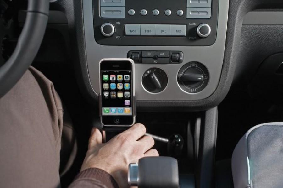 Приложения для автомобилистов